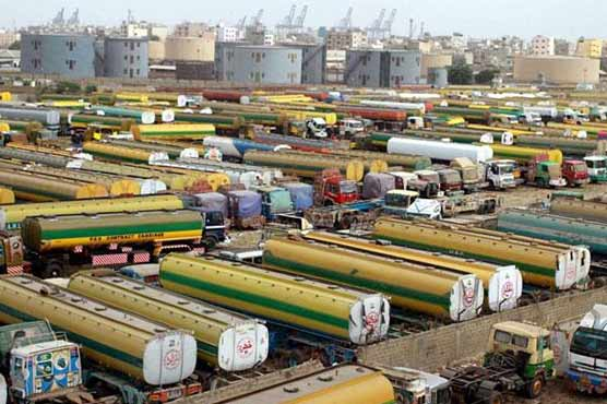 OGRA allows oil tankers association to hike fares