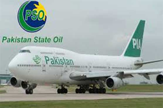 PIA owes 15.6 billion rupees to PSO