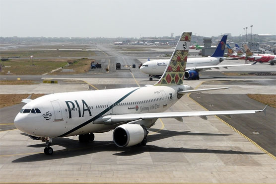 NA deputy speaker directs FIA to submit PIA aircraft sale inquiry report in one month