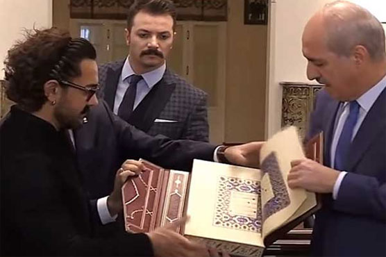 Amir Khan gifted rare copy of Holy Quran