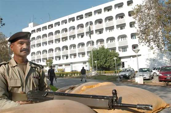 Pakistan condemns terrorist attacks on mosques in Kabul