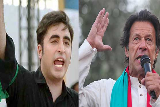 PTI, PPP to stage political rallies in each other's stronghold