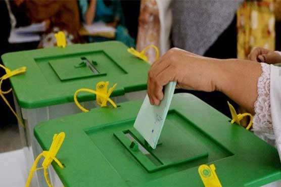 ECP finalises arrangements for NA-4 by-polls