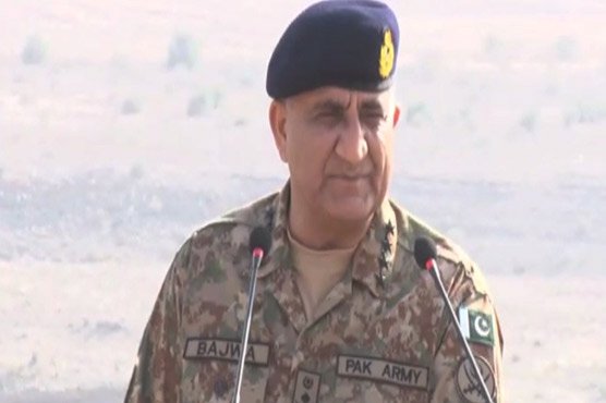 Rally's arrival to South Waziristan proves end of terrorists: COAS