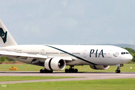 PIA 'forgets' two coffins at NYC airport
