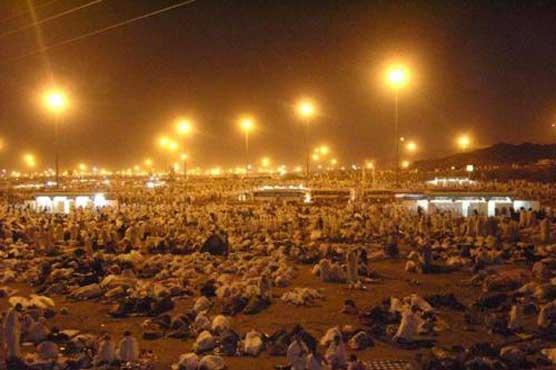 Hajj pilgrims arrive in Muzdalifah