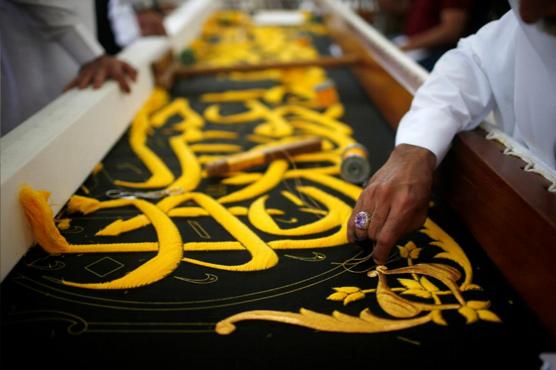 Change of Ghilaf-e-Kaaba, an annual ritual during Haj pilgrimage