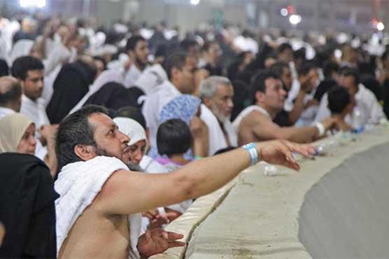 Saudi hails 'smooth' Makkah hajj after 2015 stampede