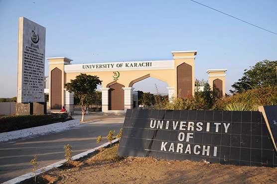 Disrupting terrorist links: KU Student records to be scrutinized by authorities
