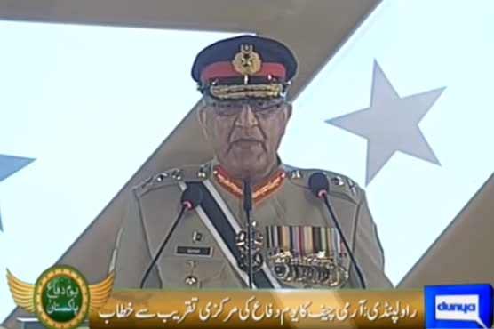 Gen Bajwa tells the world to 'do more'