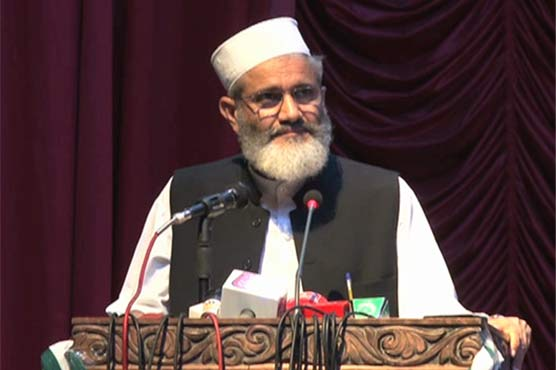JI to protest against Rohingya genocide in Islamabad rally