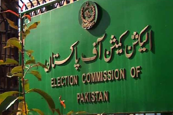 NA-4: PTI, PML-N and PPP candidates submit nomination papers to ECP