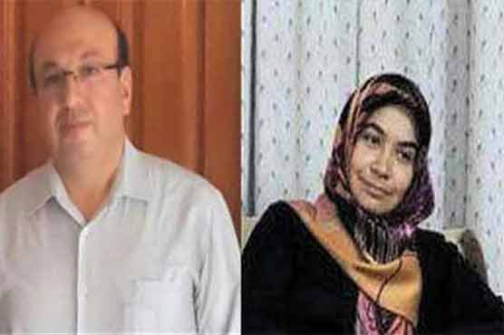 Lahore: Turkish family kidnapped from Wapda Town