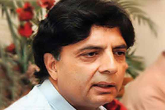 Disgruntled Chaudhry Nisar meets Shehbaz Sharif in Lahore
