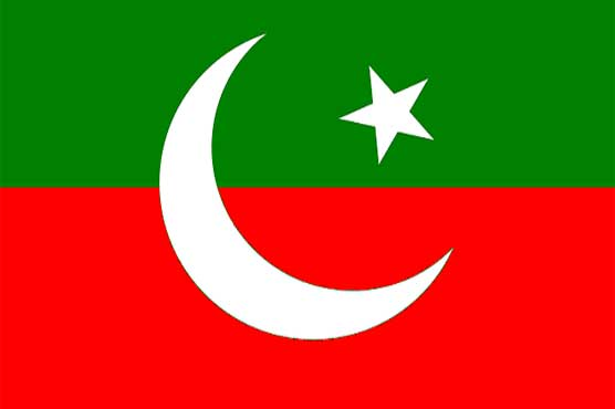 PTI seeks online applications from election candidates