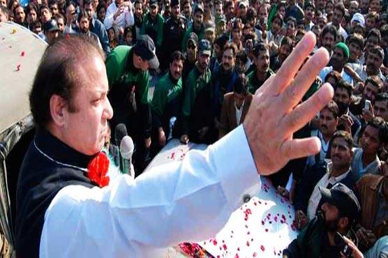PPP set to topple Nawaz Sharif's stronghold in Punjab: Zardari