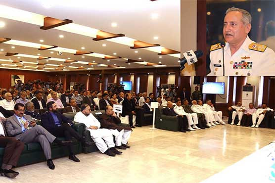 Pak Navy ready to render all possible support to business community: Naval Chief