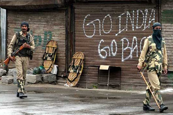 Kashmir Solidarity Day: PM, President reaffirm Pak's support to Kashmiris