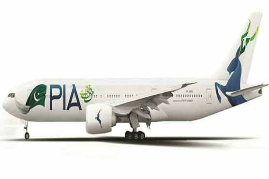 PIA unveils newly revamped aircrafts