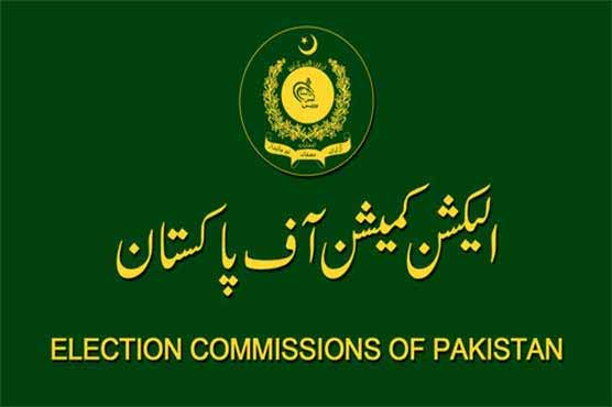 ECP rejects objections to Swabi, Haripur constituency delimitation, reserves verdict on Peshawar constituencies