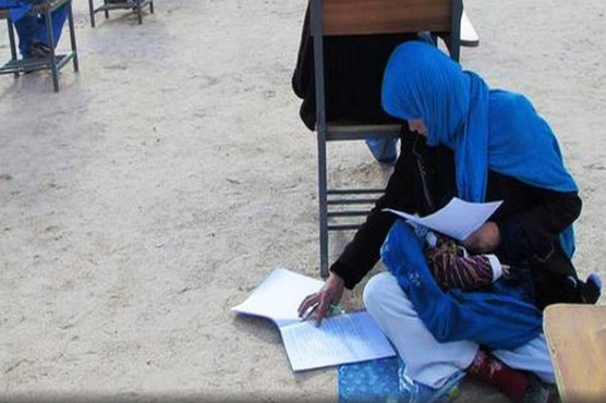 With one click, Afghan woman's dream of university comes true