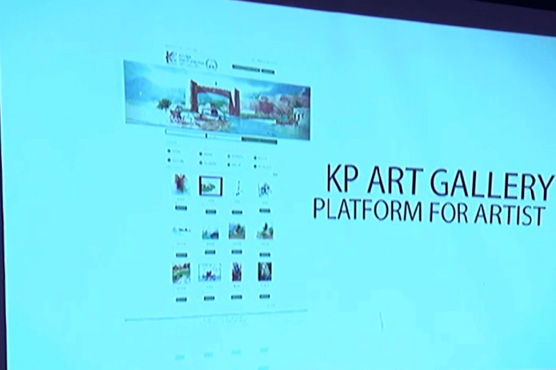 Khyber Pakhtunkhwa launches online art gallery
