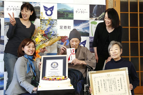 112-Year-Old Japanese Man Shares His Secrets To A Long Life
