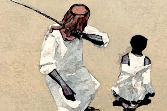 KSA executes 66 Pakistanis since 2013: Senate told