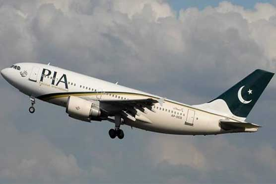 SC orders placement of all ex-PIA MDs on ECL