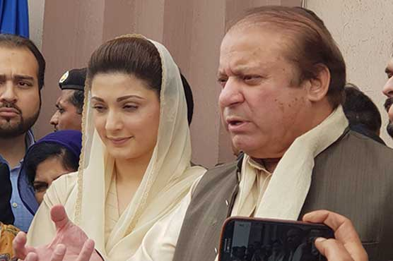 Adiala Jail being prepared to house high-profile inmate: Nawaz