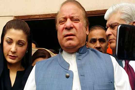 Nawaz is accused of using government's fund for construction of a road
