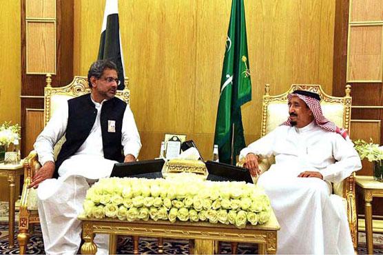 King Salman, PM Abbasi discuss bilateral ties