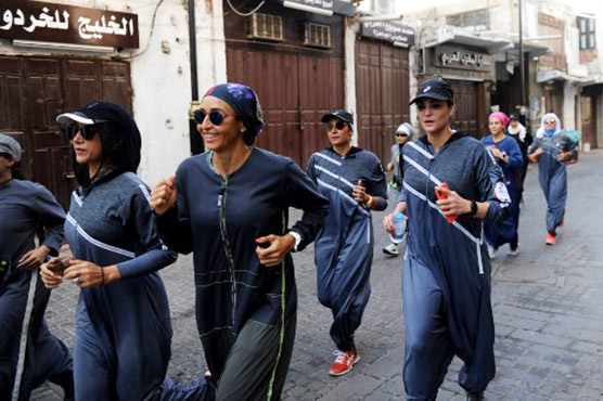 Saudi women embrace sports friendly abayas