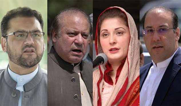 NAB to produce new witness in Avenfield reference against Sharifs