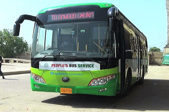 People's Bus Service: Karachi gets a new public transport service with just 10 buses