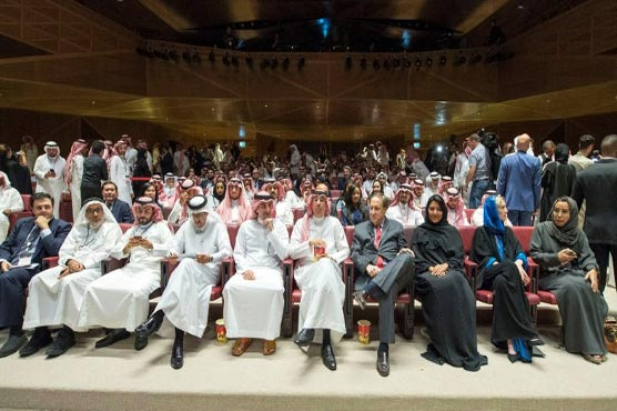 Saudi Arabia set for first public film screening at cinema