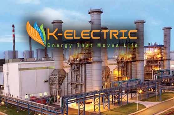 Centre refuses to supply gas to KE until dues paid