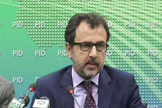 Govt providing 650MW electricity to K-Electric: Awais