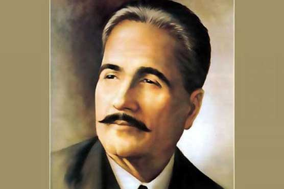 Ankara embassy commemorates 80th death anniversary of Allama Iqbal