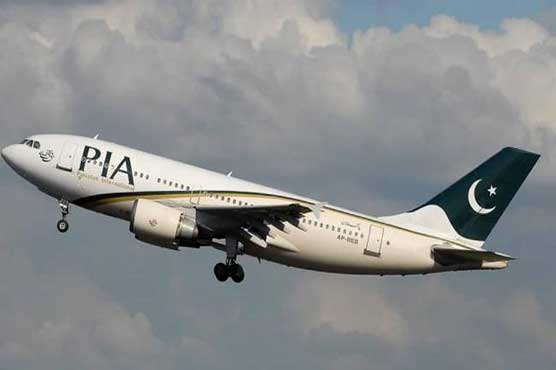 PIA air hostess gets film offer after dance video goes viral