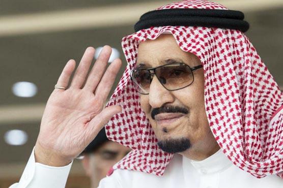 Saudi king to launch 'entertainment city