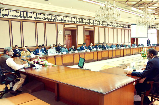 CCI unanimously approves first-ever water policy