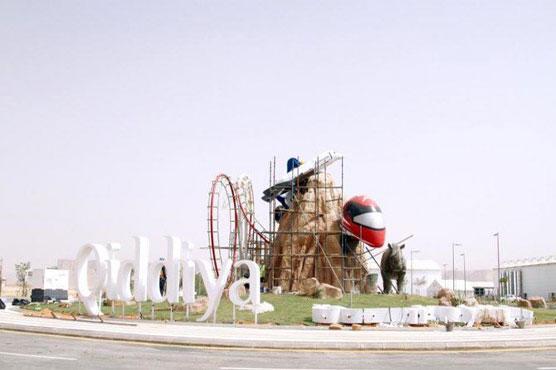 Saudi Arabia pushes back launch of 'entertainment city'