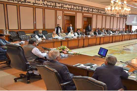 PM Chairs Meeting Of Federal Cabinet In Islamabad