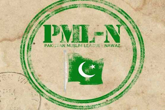 Four more PML-N MPAs decide to leave party
