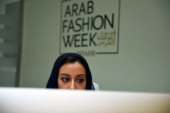 Saudi Princess Noura: made to measure fashion ambassador