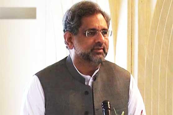 PM Abbasi inaugurates modern diabetes centre