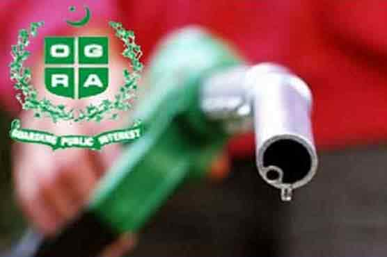 OGRA recommends hike in POL prices