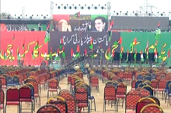 PPP to make inroads into MQM stronghold Liaqatabad today
