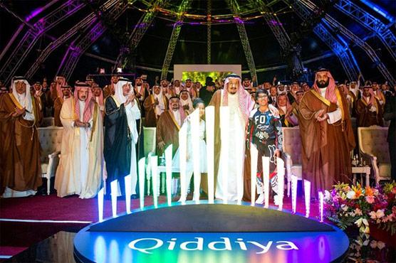 Saudi king launches building of entertainment mega-park